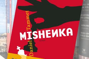 Cover of Mishenka